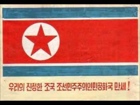 National Anthem of North Korea