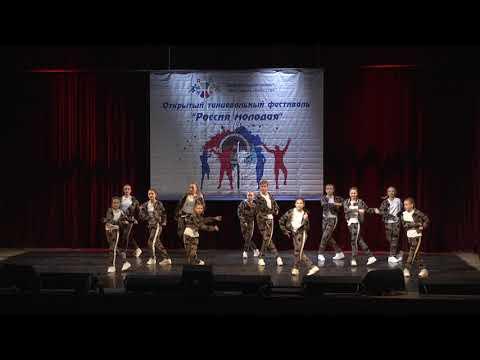 """V Открытый танцевальный фестиваль """"Россия молодая"""". """"Does"""" 16.02.2020г."""