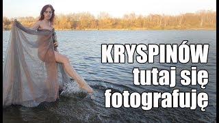 Mój Videoblog. Kryspinów pod Krakowem to świetne miejsce na zdjęcia.