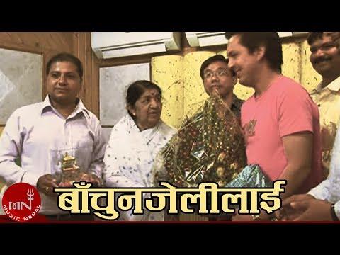 Lata Mangeshkar likes Nepali Singer Ram Krishna Dhakal's Singing Style