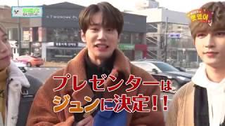 韓国でのグルメロケ番組 [TOKYOMX2] 2019年3月2日放送分 土曜日 26:30~...