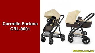 Коляска прогулочная Tilly Carrrello Fortuna CRL-9001(Коляска прогулочная Carrrello Fortuna CRL-9001 brown&beige - имеет универсальную конструкцию, прогулочный блок можно устана..., 2016-08-02T14:05:01.000Z)