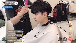 张艺兴 Zhang Yixing LAY having his hair cut :D