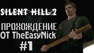 видео Прохождение игры Silent Hill 2