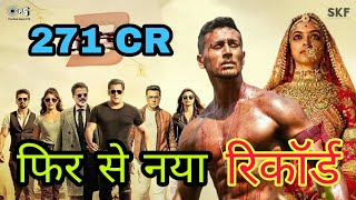 Race 3 Movie Worldwide Collection 2018 | Race 3 11th day Collection