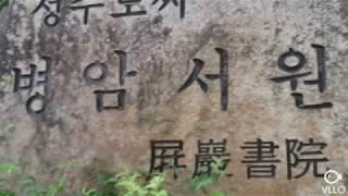 대구신청사는 두류정수장 유치기원 !병암서원고택음악회