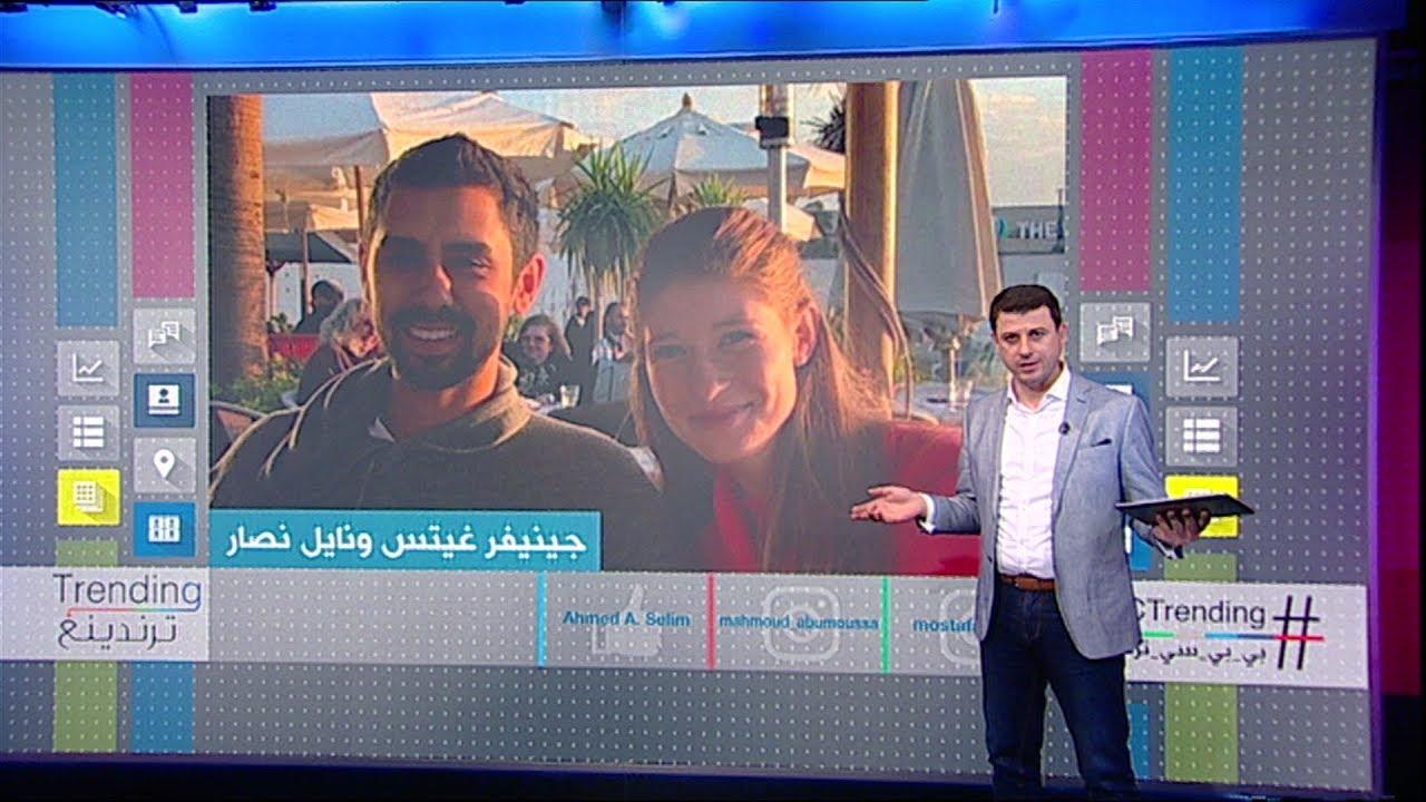 قصة حب بين شاب مصري وابنة ثاني أغنى رجل في العالم بيل غيتس    #بي_بي_سي_ترندينغ