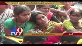 Farmer's suspicious death a planned murder, reveals probe - TV9