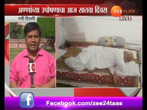 New Delhi | Anna Hazare 7th Day Hunger Strike As Anna`s Health Deteriorates