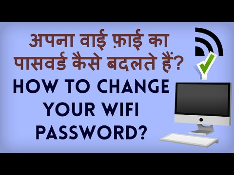 how to look for my wifi password