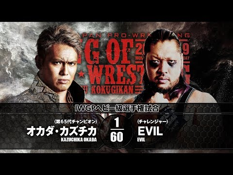2017.10.9 KAZUCHIKA OKADA vs EVIL MATCH VTR