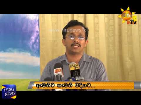 JVP accusations to Audit Act
