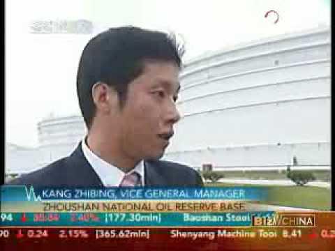 China's national  oil reserve - 04 Jun 09