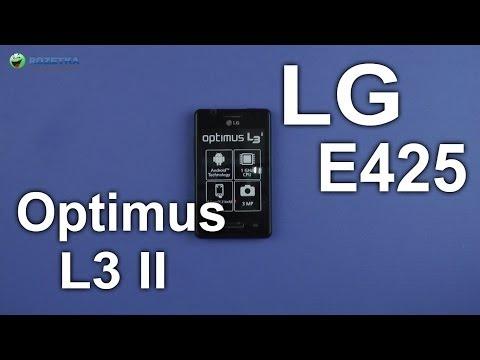 Демонстрация LG Optimus L3 II E425 Black