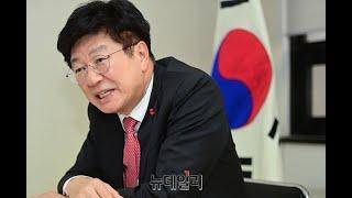 """이종구 """"누구나 집 살수 있게…서울보증재단 출…"""