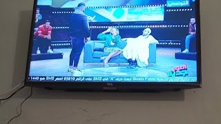 Elhiwar Etounsi Live