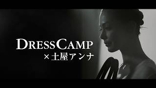 DRESSCAMP×土屋アンナ コラボレーションバッグコレクションのメイキング...