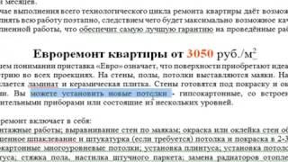 Сколько стоит Цены за ремонт квартир недорого качественно под ключ Москва косметический под ключ(http://eco100.ru/blog1/ http://r-fortuna.ru/ +7 (499) 390 7990, Звоните прямо сейчас! «Фортуна» выполняет все ремонтно-строительные..., 2014-07-29T13:18:58.000Z)