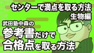 武田塾のルートはコチラから!!「逆転合格.com」→ http://xn--8pr038b9h2...