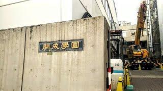 【メトロ千代田線・JR山手線・日暮里舎人ライナー】西日暮里駅  (1/2)  Nishi-Nippori
