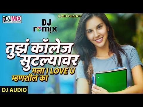 Tuz College Sutalyavar Dj EDM Mix By Dj Dhan