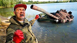 Эта гигантская жуткая находка была найдена на магнитной рыбалке где затонул Танк