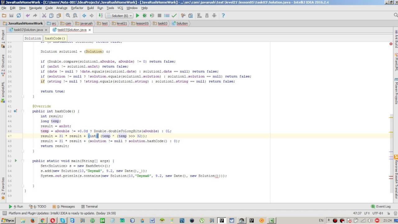 Решение задач javarush программное обеспечение автоматизированного решения задач