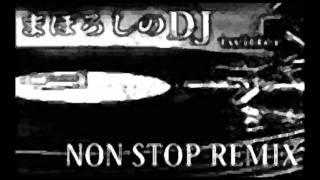 ONE OK ROCK ノンストップメドレー・まぼろしのDJ REMIX NO.317
