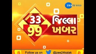 Top 99 News Stories from 33 Districts | 14-08-2018 | Zee 24 Kalak