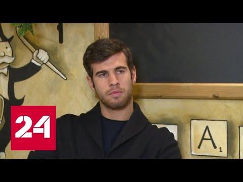Теннис. Карен Хачанов о самых запоминающихся моментах сезона - Россия 24