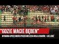 """""""GDZIE MACIE BĘBEN"""" - Wymiana Uprzejmości Przed Meczem Wisła Kraków - ŁKS Łódź (16.08.2019 R.)"""