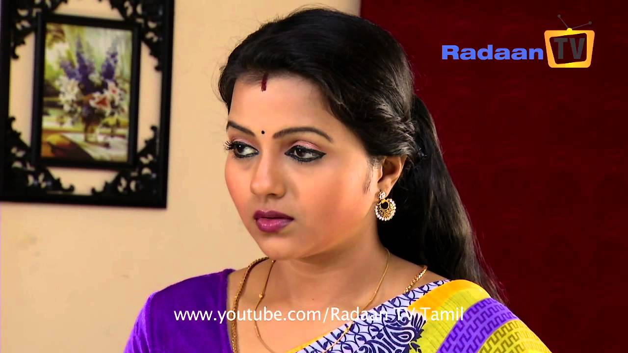 maruthani serial title song
