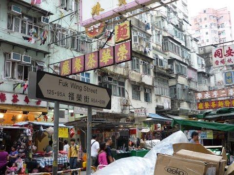 Hong Kong Walking Tour / Part 2