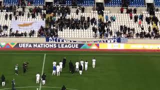 Κόσμος με παίκτες Εθνικής μετά την Βουλγαρία