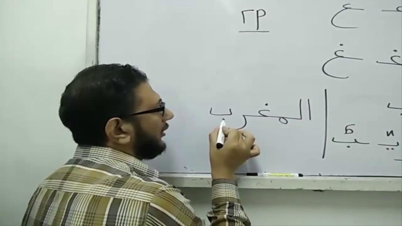 пять египетский диалект учим по картинкам после двух