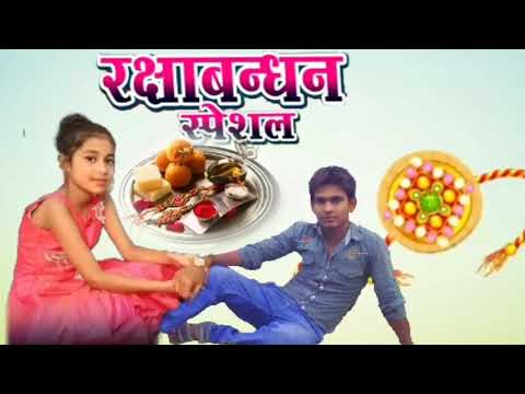 raksha-bandhan-hindi-songs