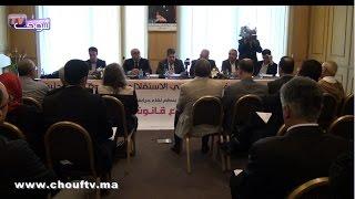 خبراء حزب الاستقلال يناقشون مكامن الخلل بمشروع قانون المالية 2016