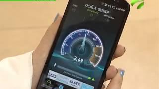 Интернет 4G стал быстрее, скорость передачи данных выросла(, 2015-04-28T09:04:24.000Z)