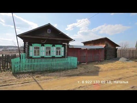 (942) Дом с земельным участком в деревне Гилево, Белоярский район
