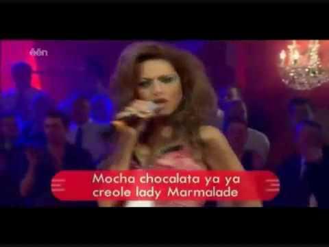 Hadise voulez vous coucher avec moi live performance - Voulez vous coucher avec moi song lyrics ...