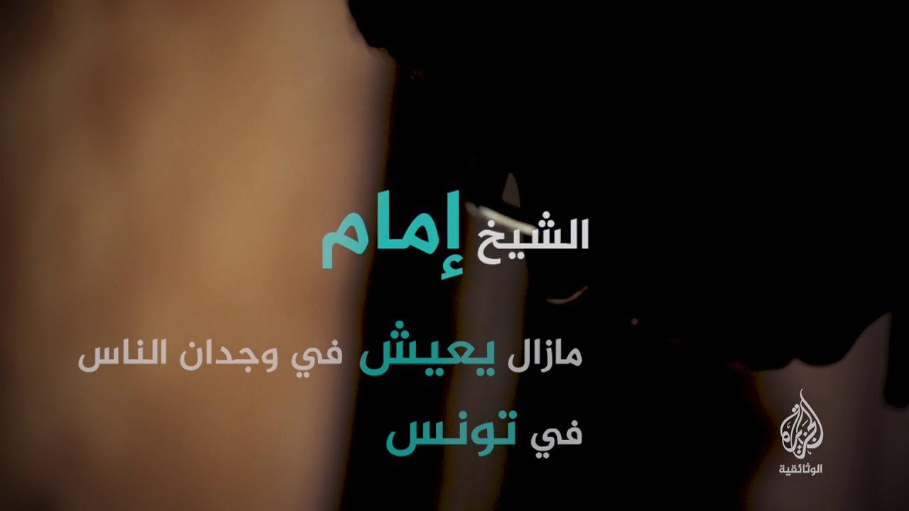 إمام تونس (برومو) 11 يناير - 22 مكة المكرمة