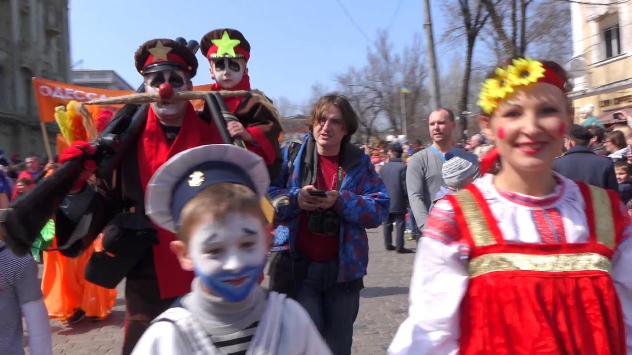 Humorina Festival - Odessa City, Ukraine 2017, Trailer