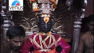Ajit Kadkade - Avaghechi Trailokya (Devachiye Dwari)