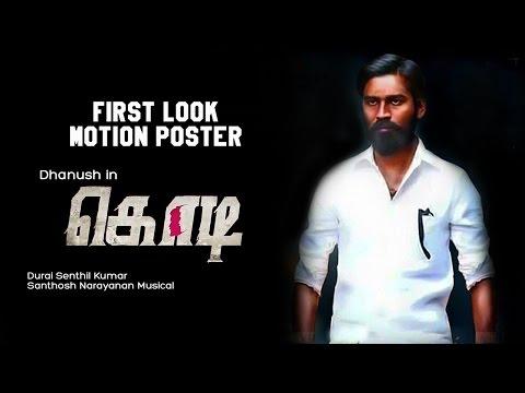 Kodi First Look Motion Poster | Dhanush,...