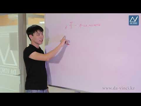 Видеоурок формулы приведения 10 класс алгебра