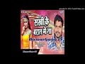 Download Sakhi Ke Barat Me Na - Nathuniya Le Aiha Ae Raja Ji (Pramod Premi Yadav) - Bhojpuri 2017 Latest Albu MP3 song and Music Video