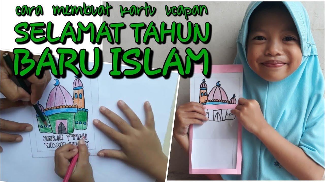 Cara Membuat Kartu Ucapan Selamat Tahun Baru Islam Youtube