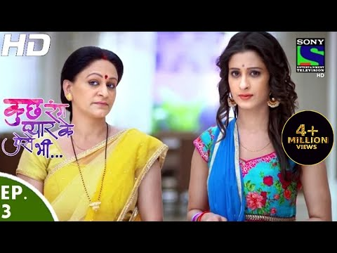 Episode 3 2nd march 2016 youtube