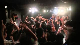 2013.11.6 渋谷CLUB CRAWL (誰かに似てる人がいるのは気のせいです) 1...