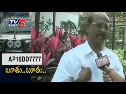 TDP vs YSRCP Fancy Number Fight: TDP MLC Rajendra Prasad Slams YSRCP | TV5 News